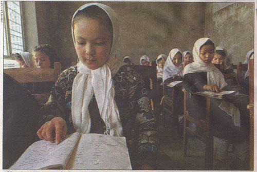 Vermeer in Pakistan