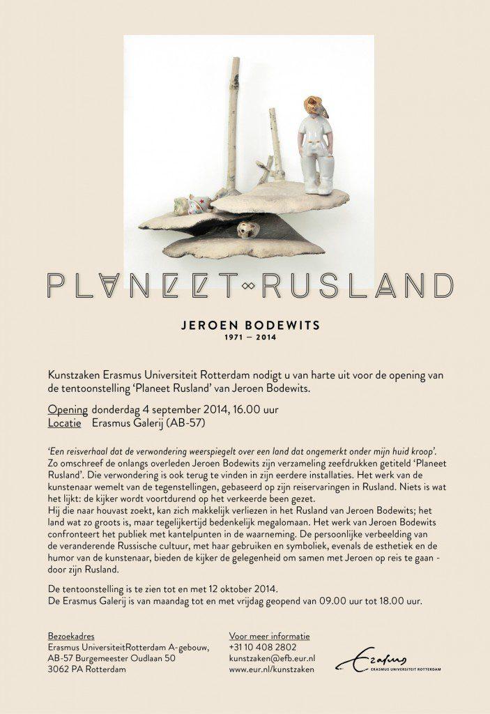 Uitnodiging voor de tentoonstelling van Jeroen Bodewits in de Erasmus Galerij